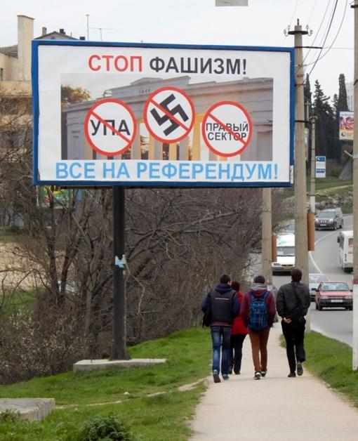 Как крымчан с бигбордов зазывают на референдум фото 1