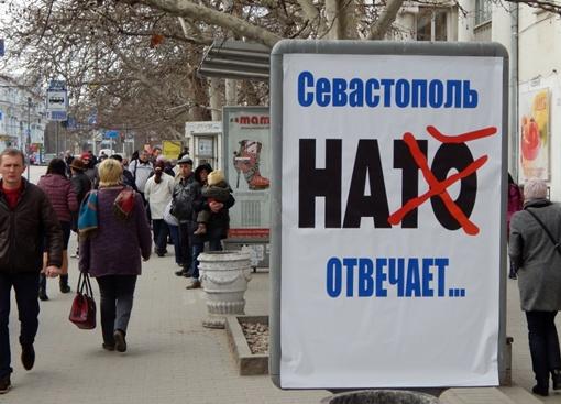 Как крымчан с бигбордов зазывают на референдум фото 3