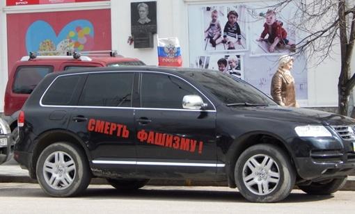 Как крымчан с бигбордов зазывают на референдум фото 4