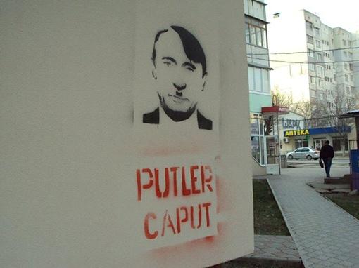 Как крымчан с бигбордов зазывают на референдум фото 5