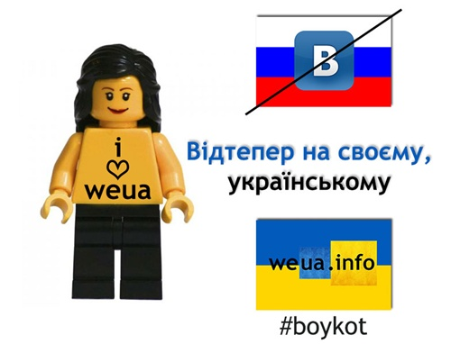 вк и одноклассниках: