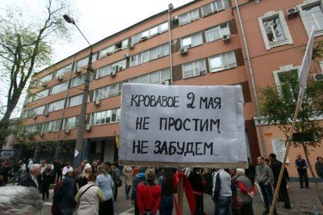 Одесса помнит о трагедии. Фото: Украинская Правда