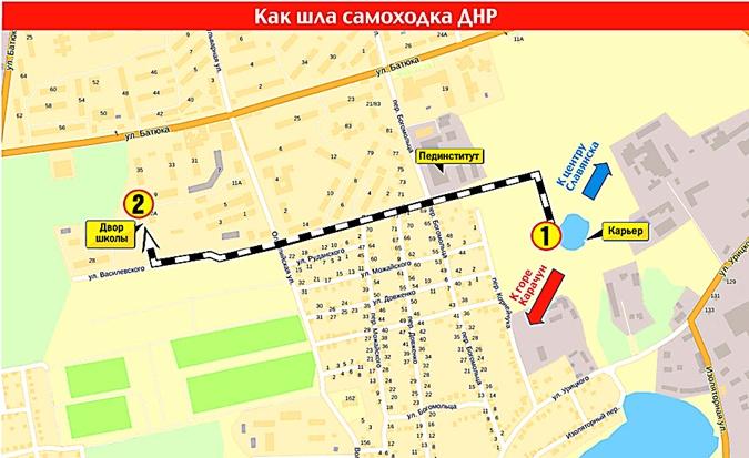 Кликните для увеличения. Карта: Элеонора Мильченко