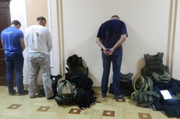 Задержанные поставляли оружие силам ЛНР. Фото: СБУ