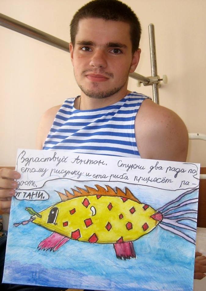Десантник Антон Маглеваный нарисовал ответ Тане. Фото: предоставил Константин Кальметьев.