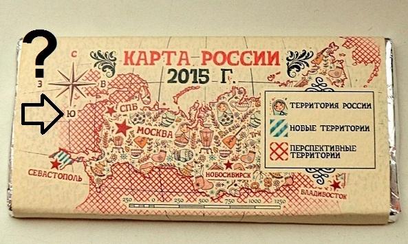 В 2015 году с карты России исчезнет Калининградская область. Фото: gorodnovosti.com