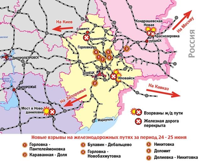 Карта взрывов по состоянию на