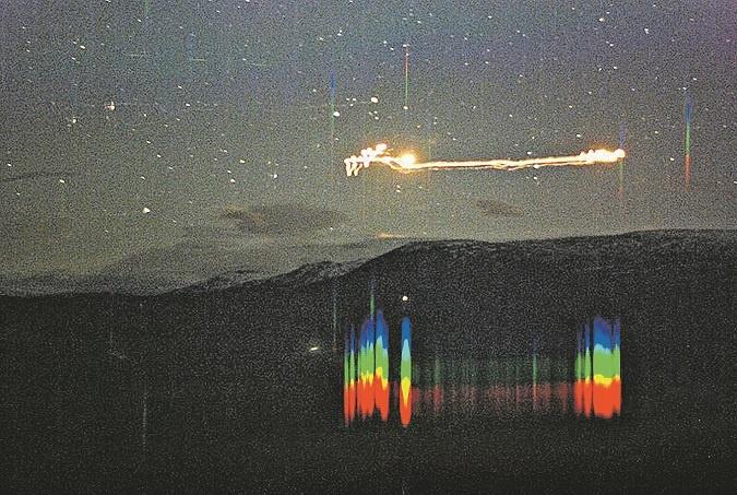 Тайна НЛО разгадана?  фото 1
