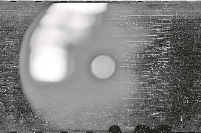 Фото: Фонд памяти группы Дятлова