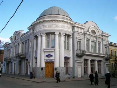 Легбанк, ул.Жилянская, 27. Фото: okreditah.org
