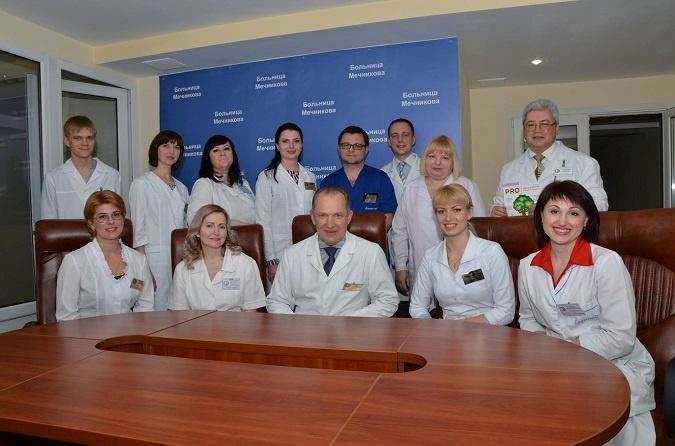 больницы им. И. Мечникова