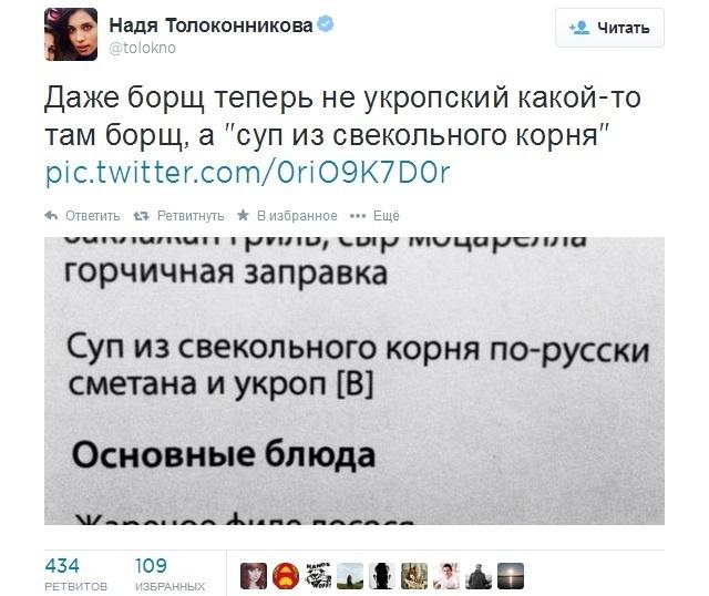 В барах РФ запретили затрагивать борщ в меню!