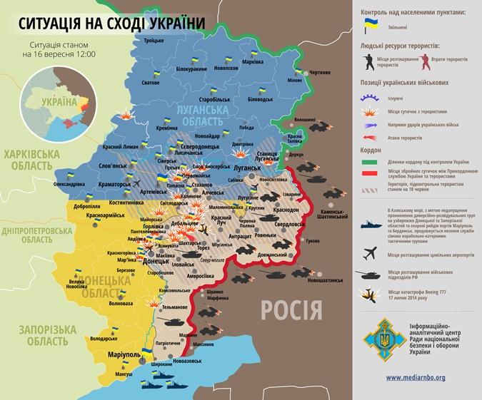 Карта АТО 16. 09. 2014.