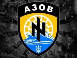 Символика батальона Азов. Фото: соцсети