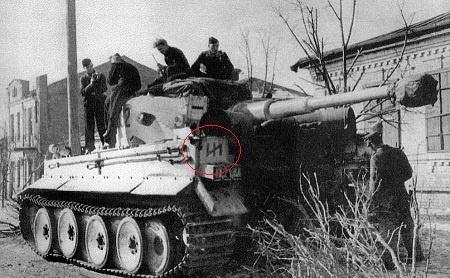 Немецкий танк с обозначением 2-ой танковой дивизии SS