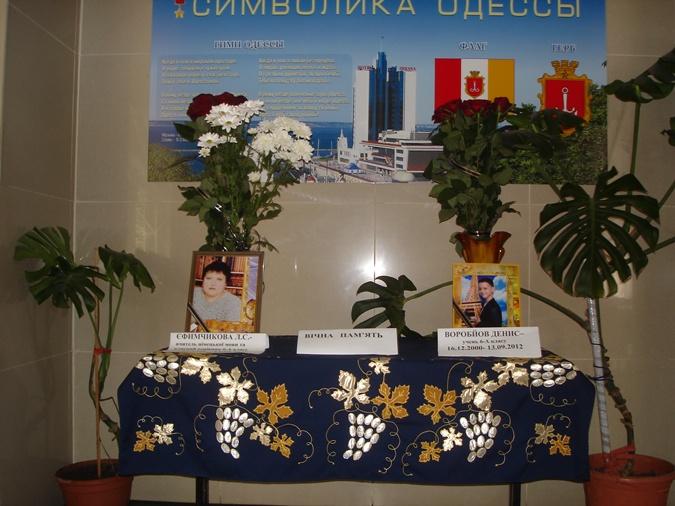 Одесского священника, сбившего насмерть ребенка, выпустили по амнистии фото 2