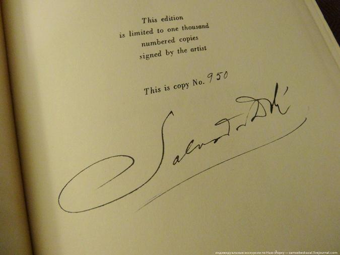 В мусорном баке нашли антикварную книгу с рисунками и автографом Сальвадора Дали фото 5