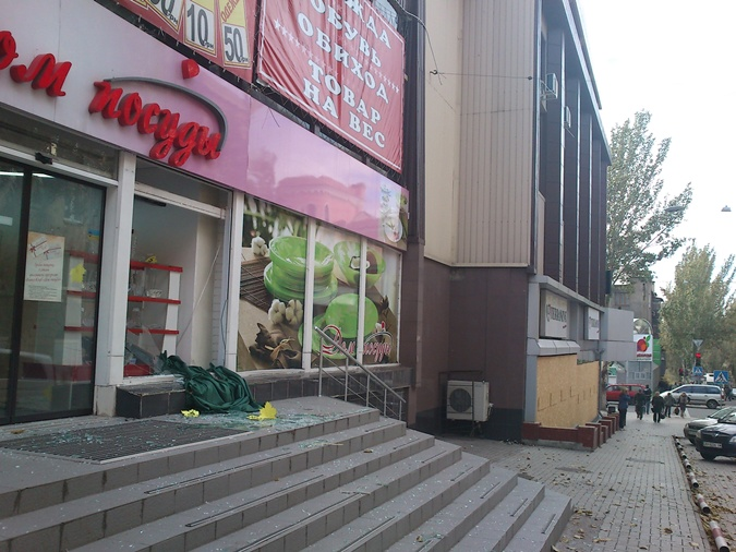 ... и с десяток магазинов в центре города. Фото: Юлия ДОМАШОВА
