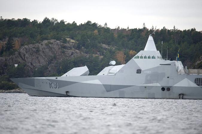 поиск российской подводной лодки