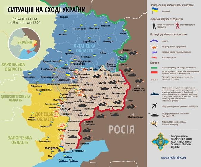 Украина схема днр и лнр