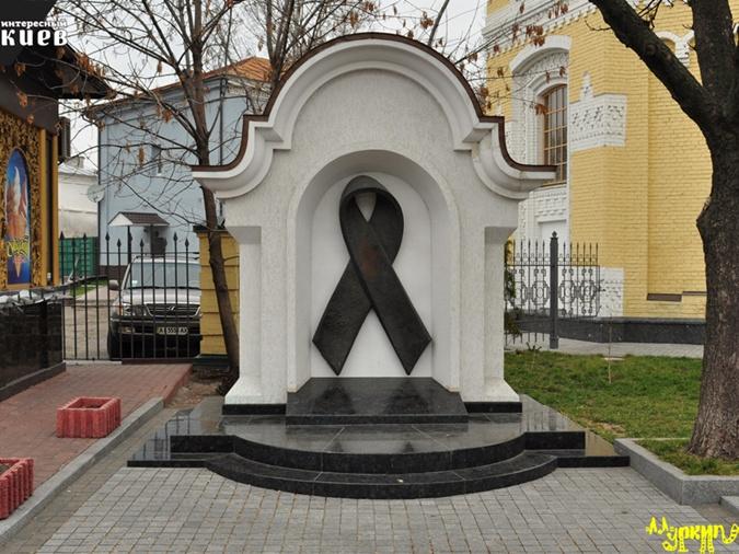 Мемориал - Больным ВИЧ/СПИД в Киеве. Фото: interesniy.kiev.ua/