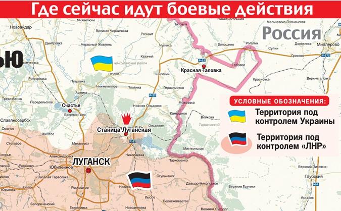 Где находиться станица луганская