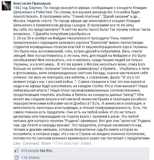 http://ki.ill.in.ua/a/675x0/24024272.jpg?t=635530343266020242