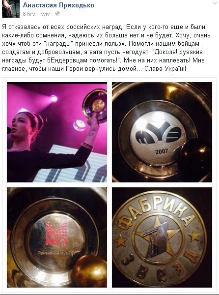 http://ki.ill.in.ua/a/675x0/24024532.jpg?t=635531137805619596