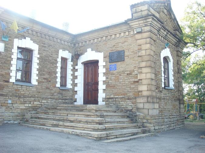 Музей Бориса Гринченко