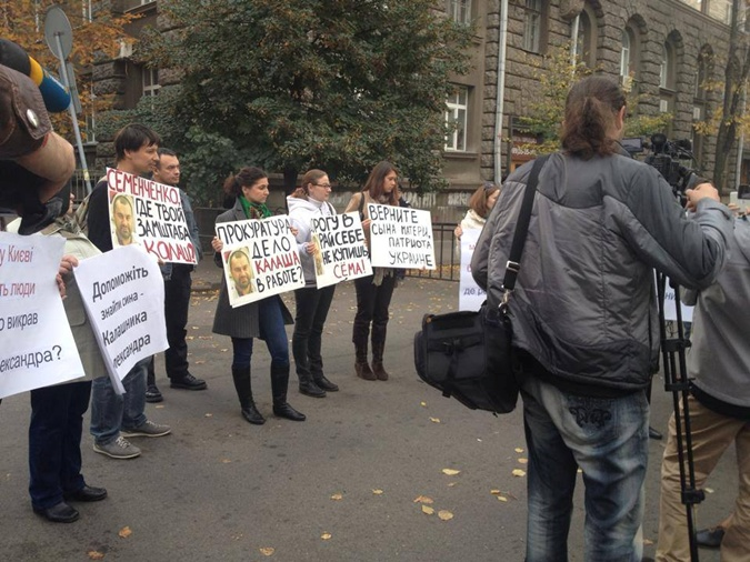 Митинг с требованием разыскать пропавшего бойца. Фото соцсети