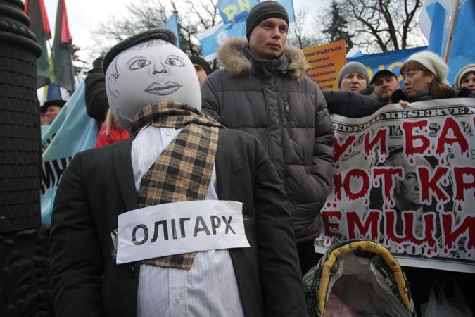Митингующие принесли с собой чучело олигарха