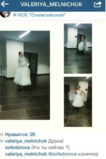 Свадьба Жужи прошла в стиле