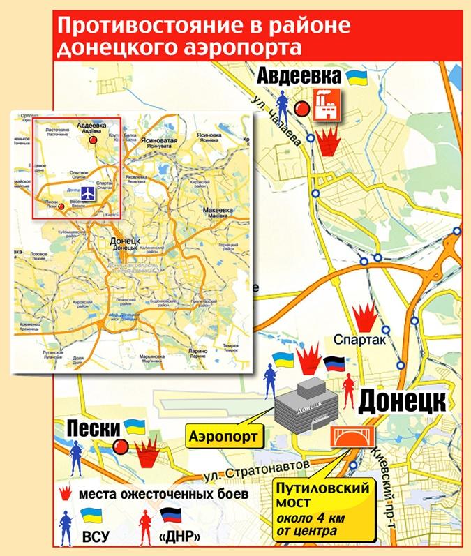 """Инфографика """"КП в Украине"""""""
