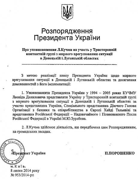 Выборы на оккупированном Донбассе должны пройти как можно скорее, - глава ПА ОБСЕ - Цензор.НЕТ 1487