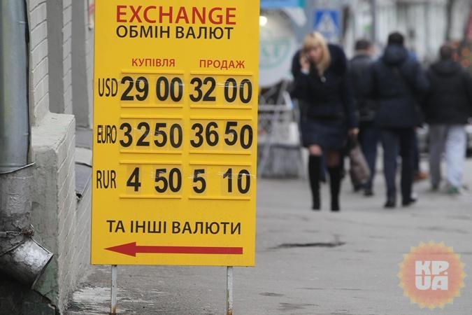 ГПУ открыла уголовное производство по факту раскачивания курса доллара.