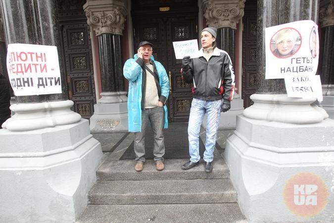 С понедельника активисты