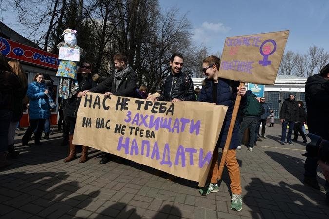 В Киеве прошел Марш Феминисток. Фото: Оскар Янсонс
