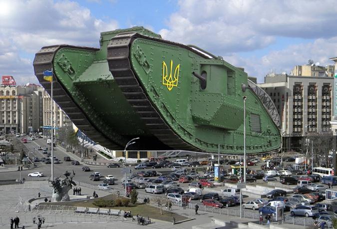 Многим киевлянам он напомнил танк Первой мировой войны.