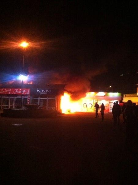Причины пожара пока никто не сообщил. Фото: соцсети