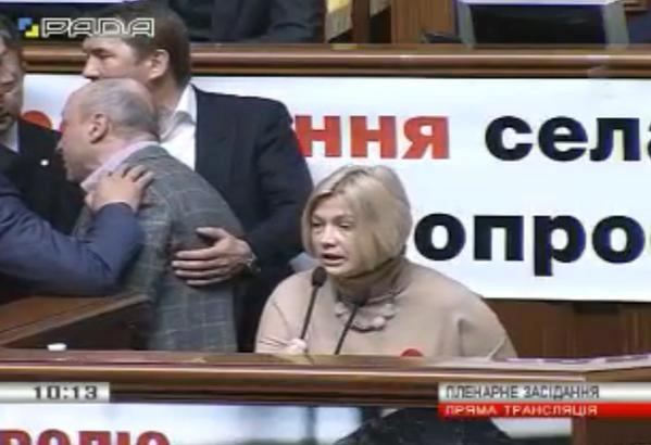 Геращенко предложила шахтерам идти к Ахметову. Фото: скриншот