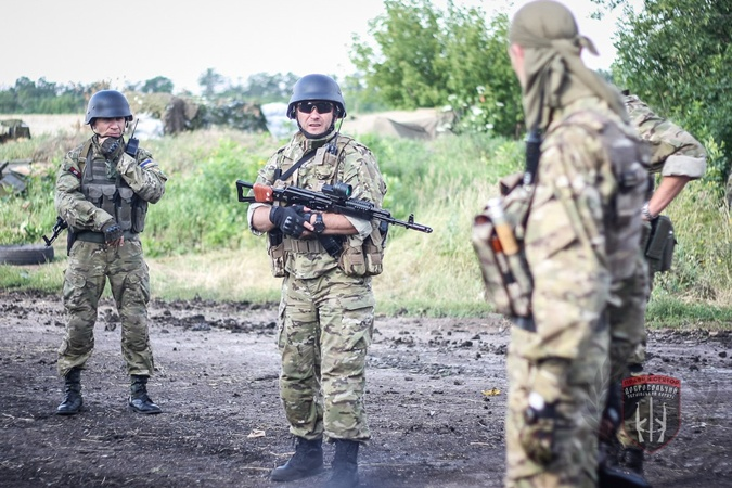Фото: Добровольческий украинский корпус