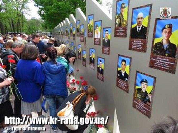 Фото: .kr-rada.gov.ua Игорь Филипенко.