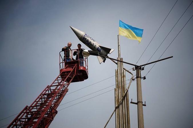 Теперь у летчицы есть именная ракета. Только поможет ли она ей выйти из СИЗО? Фото