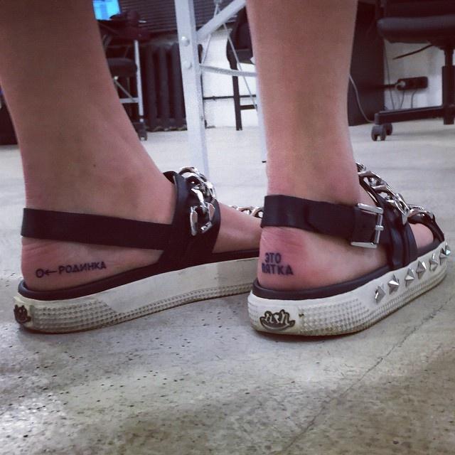 Настасья самбурская татуировки фото
