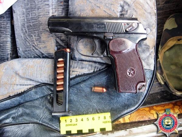 Убийцы забрали пистолет