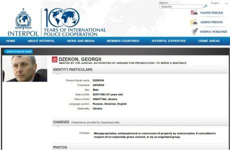 Ранее информацию о розыске можно было найти на сайте Интерпола.