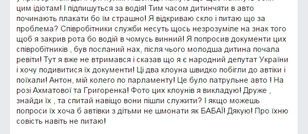 Фото: скриншот со страницы Данченко