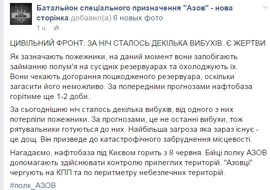 24-летний Антон Басовский,