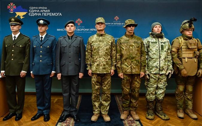 Новая форма вооруженных сил Украины
