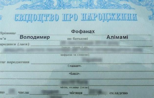Своего ребенка Аси назвала Владимиром. Сейчас ему 8 месяцев.